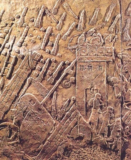 Sennacherib's conquest of Lachish